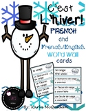 FRENCH Winter word wall : L'hiver mur de mots