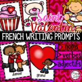 FRENCH Writing Prompts ♥ LA SAINT-VALENTIN