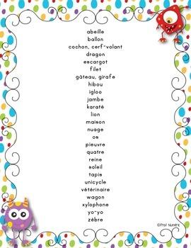 FRENCH/Classroom decor pack/Les monstres (alphabet poster script)