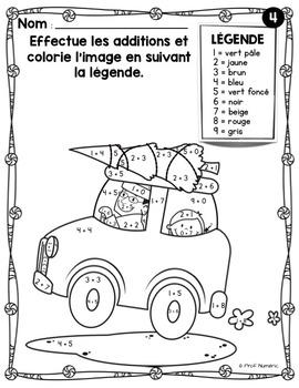 Cahier d'activités à imprimer DÉCEMBRE {MORNING WORK}