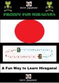 FROGGY FUN INTERACTIVE JAPANESE HIRAGANA GAME