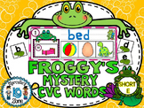 FROGS- SHORT E-MYSTERY CVC  LITERACY CENTRE CVC TASK CARDS