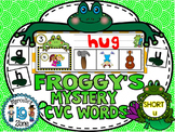 FROGS- SHORT U- MYSTERY CVC  LITERACY CENTRE CVC TASK CARDS