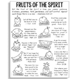 FRUITS OF THE SPIRIT Bible Story Coloring Page | Easy Religious Craft Activity