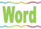 FRY Word Wall Banner including alphabets (FREEBIE)