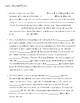FSA Editing Task Practice #3- 3rd Grade