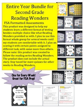 FSA for Anthology - Second - Reading Wonders - Entire Year Bundle