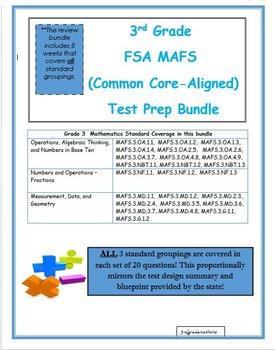 FSA MAFS 3rd Grade Test Prep Common Core Aligned