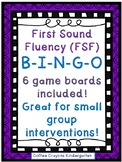 FSF First Sound Fluency BINGO (DIBELS practice!!)