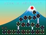 Japanese: Climb Mt Fuji game board!