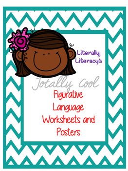 FULL Figurative Language Pack WITH 3 Activities