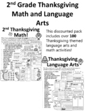 FULL SET Thanksgiving Activities 2nd Grade Math & Language Thanksgiving 2nd