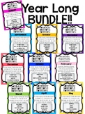 FULL YEAR BUNDLE! Aug - May Rooted in Reading Vocabulary Powerpoints
