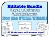 FULL YEAR OF EARTH SCIENCE WORKSHEETS *Editable Bundle*