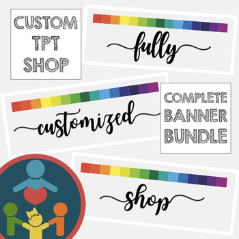 FULLY Customized TpT Quote Box Banner | Animated GIF