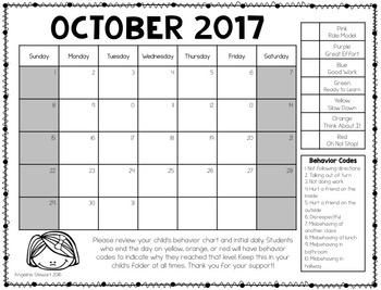 FULLY EDITABLE 2016-2017 Clip Chart Behavior Calendars in English and Spanish