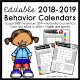 FULLY EDITABLE 2018-2019 Clip Chart Behavior Calendars in