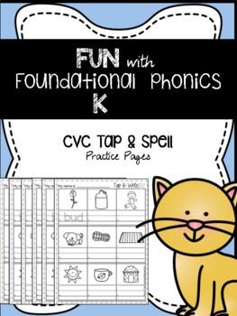 FUN Foundations  CVC Tap & Spell {Tap-Write-Read}