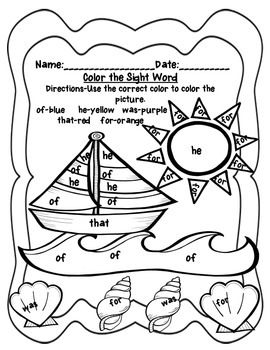 FUN IN THE SUN!  Sight Word Practice Sheets