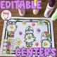 NO PREP Fall Editable Bingo Dauber Sight Word Center | Halloween | Thanksgiving