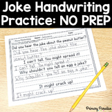 Handwriting Practice NO PREP: Grades 1,2,&3 Distance Learning Print and Go