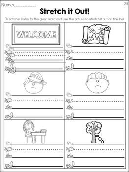 FUN Phonics Unit 2: Kindergarten