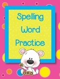 FUN Spelling, Sight Word, or High Frequency Word Practice