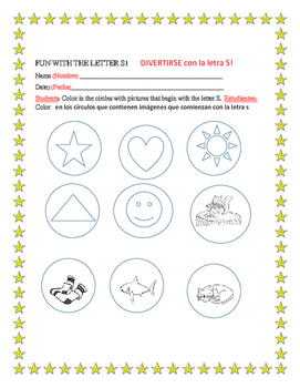 FUN WITH THE LETTER S: A COLORING ACTIVITY: ESL