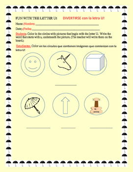 FUN WITH THE LETTER U: A COLORING ACTIVITY: ESL