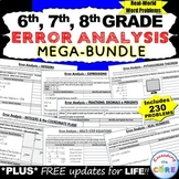 6th, 7th, 8th Grade Math ERROR ANALYSIS  BUNDLE (Find the Error) End of Year