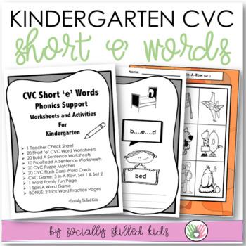 CVC Short 'e' Kindergarten Phonics Support