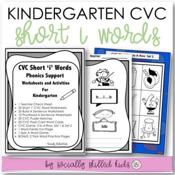 CVC Short 'i' Kindergarten Phonics Support