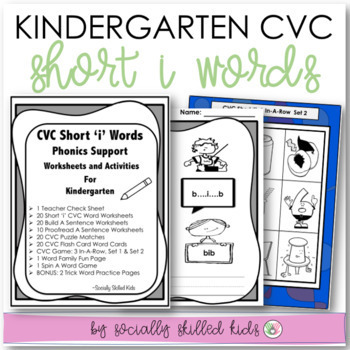 CVC Short 'i' Kindergarten Phonics Support