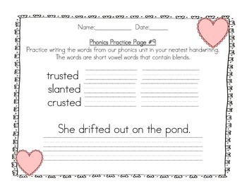 Grade 1 Phonics Bundle #3