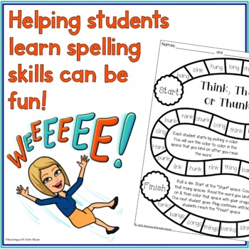 1st Grade Glued Sounds Resources and Activities