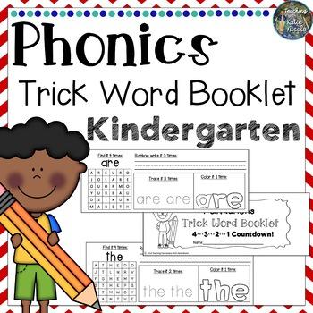 Kindergarten Trick Word Practice Book!