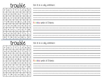 Trick/Sight Word Practice Book Level 2 Unit 17