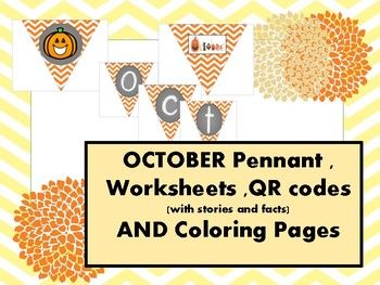 FALL- OCTOBER PACKET with QR codes and Pennants