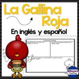 Fabulas bilingues: La gallina roja