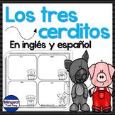 Fabulas bilingues: Los tres cerditos