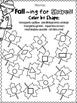 Fabulous Fall Printables ~ Math and ELA printables