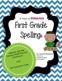 Fabulous First Grade Spelling