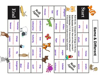 First Week Activities for Every Day