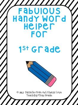 Fabulous Handy Word Helper for First Grade