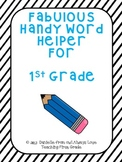 Fabulous Handy Word Helper for First Grade