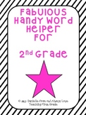 Fabulous Handy Word Helper for Second Grade