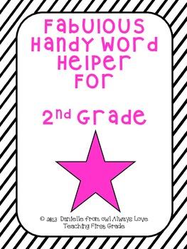 Fabulous Handy Word Helper for Second Grade