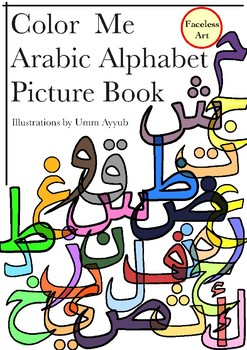 Arabic Alphabet Coloring book with Arabic Words and Translation