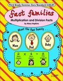 Fact Families - Multiplication & Division Facts - Common Core Aligned