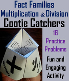 Fact Families Game (Multiplication and Division)  2nd 3rd 4th 5th Grade